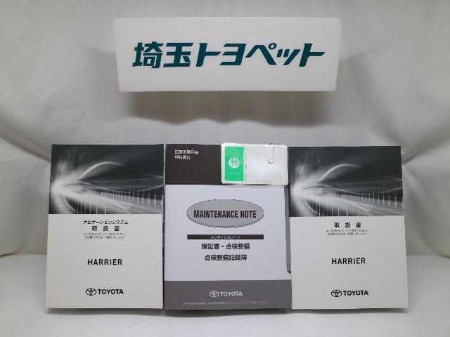 プログレス SDナビ・ETC・フルセグ・Bカメラ(20枚目)