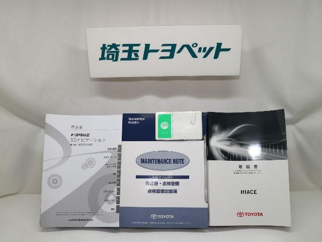 ロングDX GLパッケージ 5MT・メモリーナビ・Bモニター(20枚目)