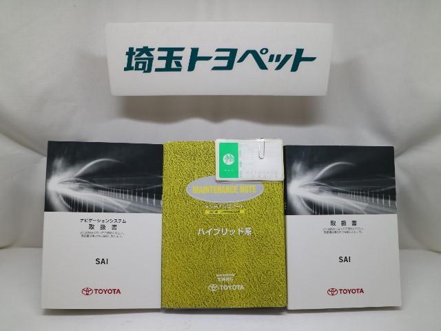 G  HDDナビ・Bモニター(20枚目)