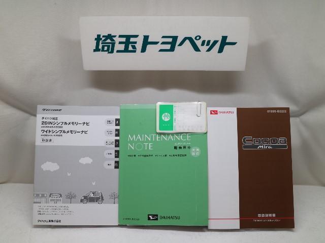 「ダイハツ」「ミラココア」「軽自動車」「埼玉県」の中古車16