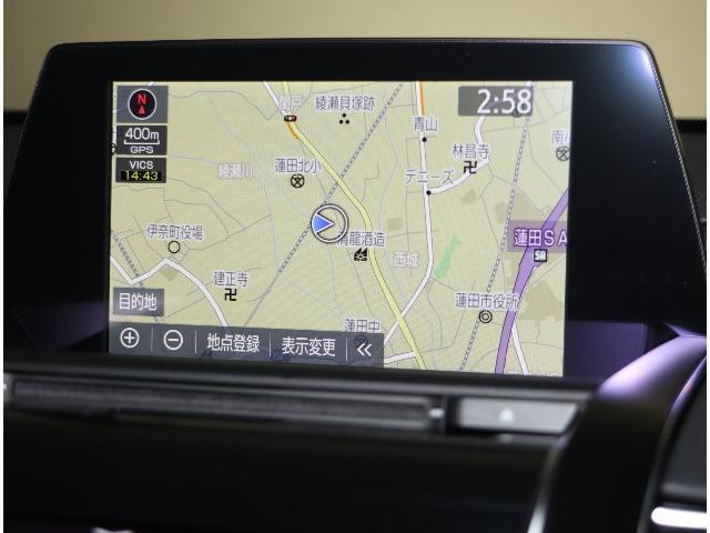 「トヨタ」「クラウンハイブリッド」「セダン」「埼玉県」の中古車4