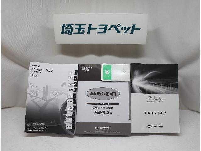 HV G 純正9型SDナビ・LEDヘッドライト(14枚目)