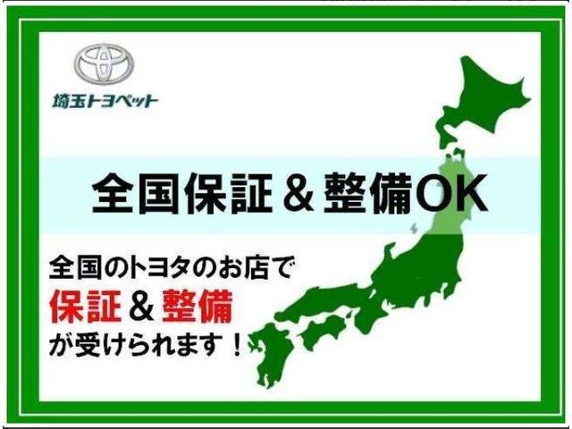 「トヨタ」「エスクァイア」「ミニバン・ワンボックス」「埼玉県」の中古車16