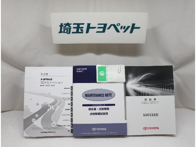 「トヨタ」「サクシードバン」「ステーションワゴン」「埼玉県」の中古車15