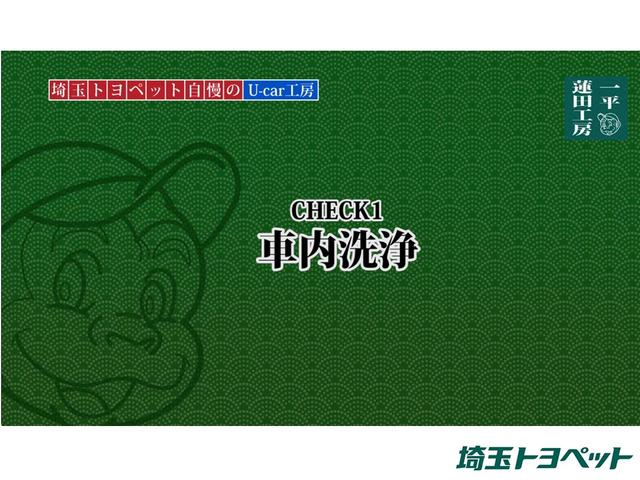 「トヨタ」「タンク」「ミニバン・ワンボックス」「埼玉県」の中古車37