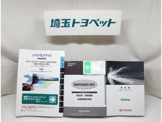 ハイブリッドG ワンオーナー 両側電動スライド バックカメラ(15枚目)