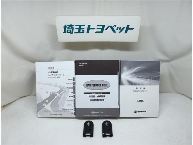 X ワンセグ メモリーナビ ミュージックプレイヤー接続可 バックカメラ ETC 電動スライドドア ウオークスルー ワンオーナー 記録簿 アイドリングストップ(14枚目)