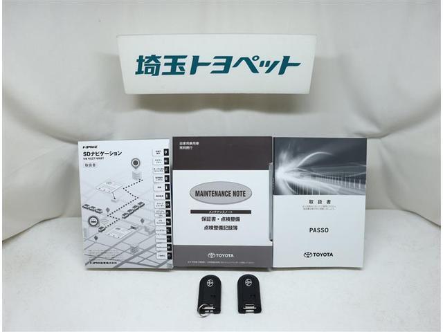 X LパッケージS フルセグ メモリーナビ DVD再生 バックカメラ 衝突被害軽減システム ETC ドラレコ ワンオーナー 記録簿 アイドリングストップ(14枚目)
