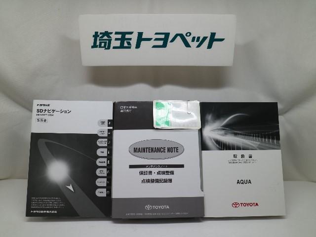 G ワンオーナー メモリーナビ フルセグ ETC Bモニター(20枚目)