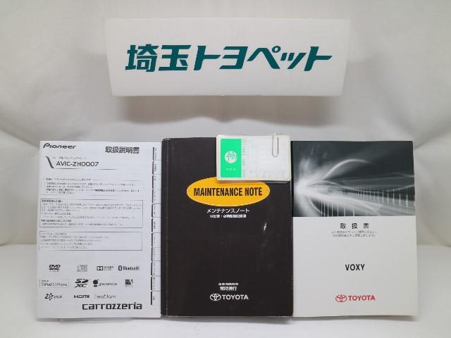 X メモリーナビ 後席モニター ETC フルセグTV(20枚目)