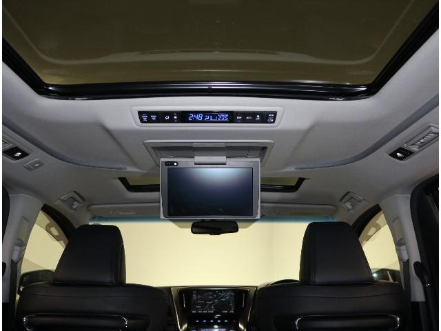 2.5Z Gエディション ワンオーナー 両側電動スライド(8枚目)