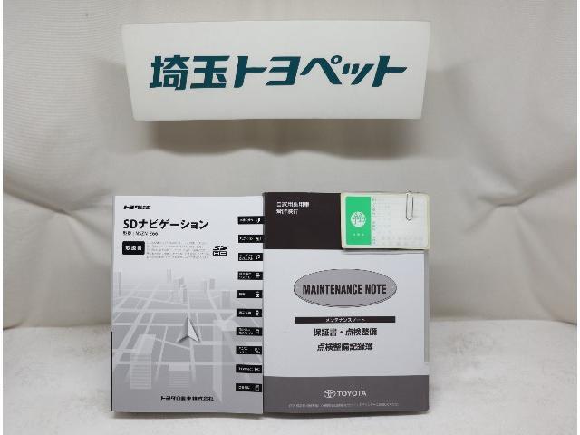 2.5Z Gエディション ワンオーナー 両側電動スライド(15枚目)