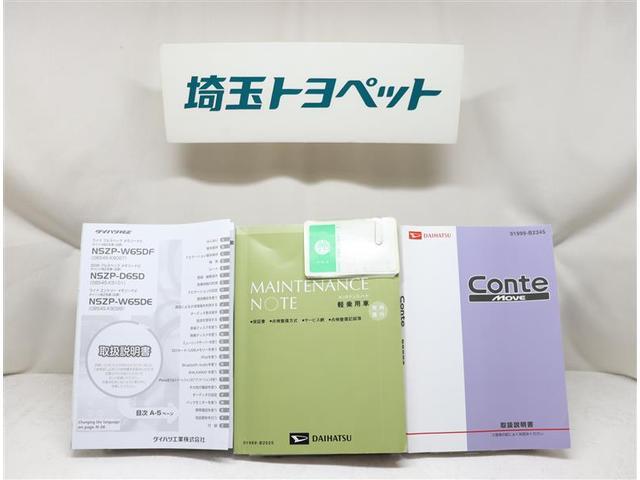 カスタム X フルセグ メモリーナビ DVD再生 ミュージックプレイヤー接続可 HIDヘッドライト 記録簿(14枚目)