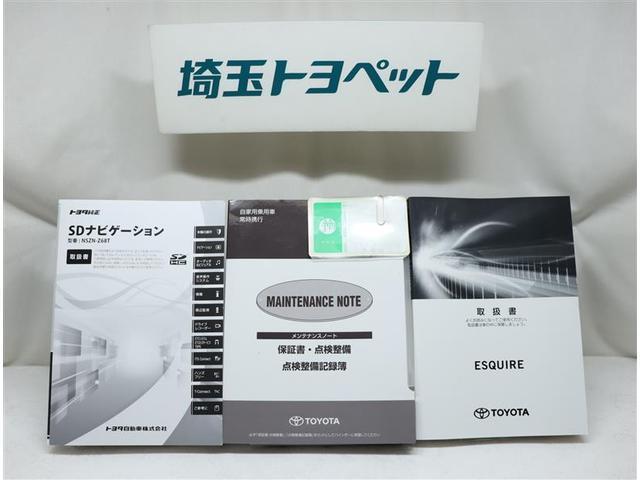 ハイブリッドGi フルセグ DVD再生 後席モニター バックカメラ 衝突被害軽減システム ETC ドラレコ 両側電動スライド LEDヘッドランプ 乗車定員7人 3列シート ワンオーナー 記録簿(14枚目)