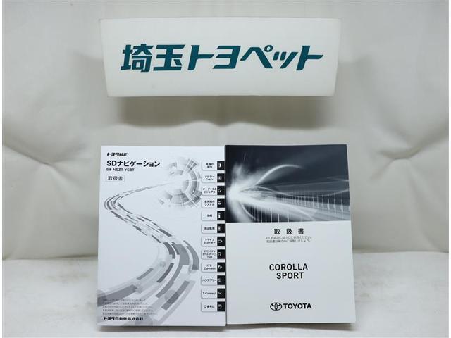 ハイブリッドG Z フルセグ DVD再生 バックカメラ 衝突被害軽減システム ETC LEDヘッドランプ(14枚目)