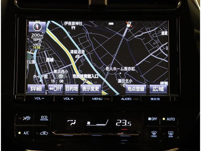 S フルセグ DVD再生 バックカメラ 衝突被害軽減システム ETC LEDヘッドランプ ワンオーナー(7枚目)