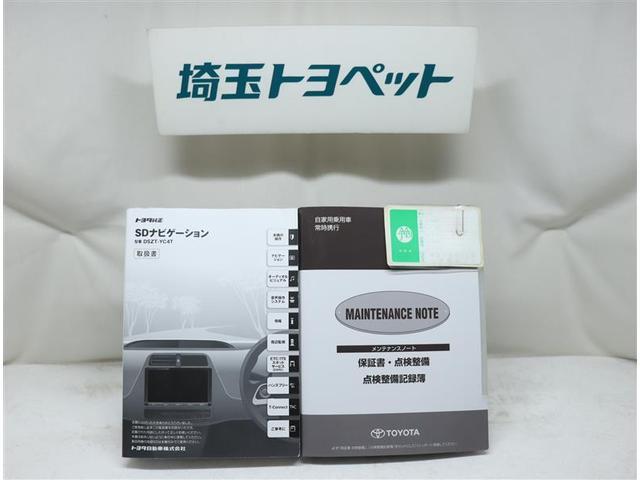 S フルセグ DVD再生 バックカメラ 衝突被害軽減システム ETC LEDヘッドランプ ワンオーナー(14枚目)