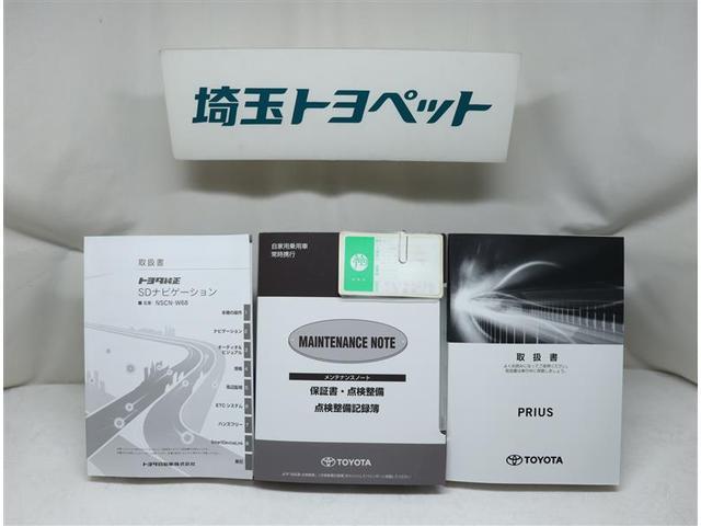 S ワンセグ メモリーナビ ミュージックプレイヤー接続可 バックカメラ 衝突被害軽減システム ETC LEDヘッドランプ ワンオーナー 記録簿(14枚目)
