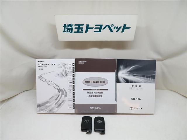 ファンベースG フルセグ メモリーナビ DVD再生 バックカメラ 衝突被害軽減システム ETC ドラレコ 両側電動スライド LEDヘッドランプ 乗車定員7人 ワンオーナー 記録簿 アイドリングストップ(13枚目)