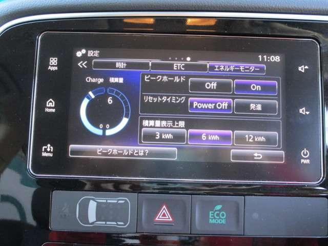 三菱 アウトランダーPHEV 4WD 2.0 GセイフティP サンルーフ 自動ブレーキ