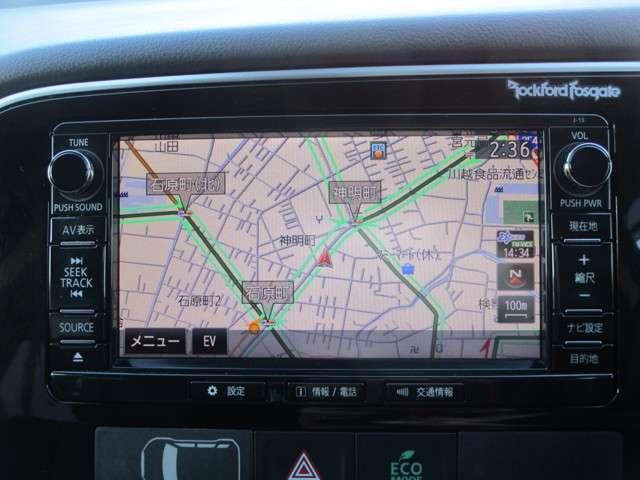 4WD 2.0 GプレミアムP 電気温水ヒーター 本革シート(4枚目)