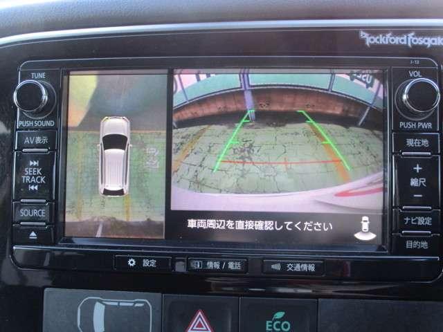 4WD 2.0 GプレミアムP 電気温水ヒーター 本革シート(5枚目)