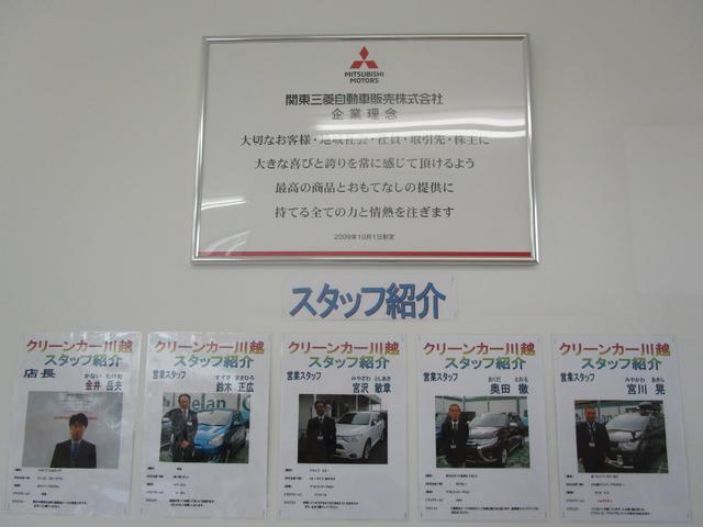 「三菱」「デリカD:2」「ミニバン・ワンボックス」「埼玉県」の中古車33