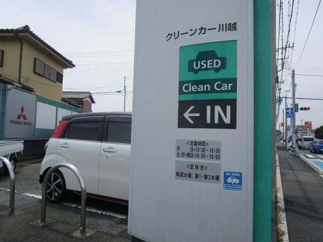 「三菱」「デリカD:2」「ミニバン・ワンボックス」「埼玉県」の中古車44