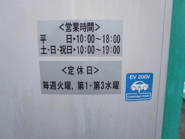 「三菱」「デリカD:2」「ミニバン・ワンボックス」「埼玉県」の中古車46