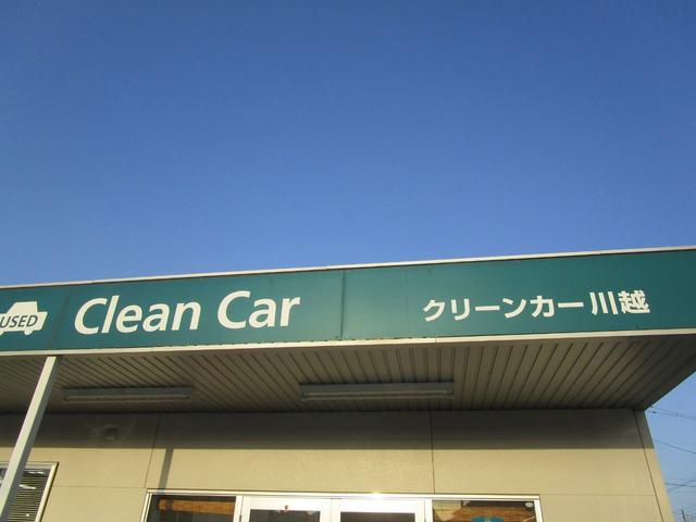 「三菱」「デリカD:2」「ミニバン・ワンボックス」「埼玉県」の中古車48