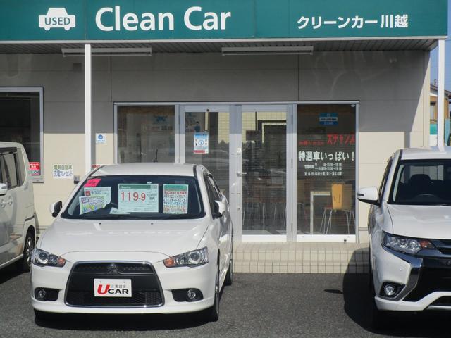 「ホンダ」「N-BOX」「コンパクトカー」「埼玉県」の中古車24