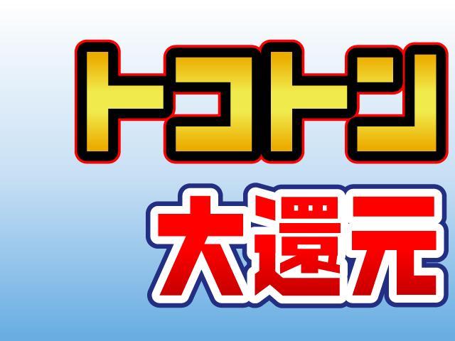弊店自慢の 『ekスペースカスタム ターボ☆ナビ♪バックカメラ☆自動(衝突被害軽減)ブレーキ付☆』 です!まずはご覧になってください。いろんなところをチェックできますよ。