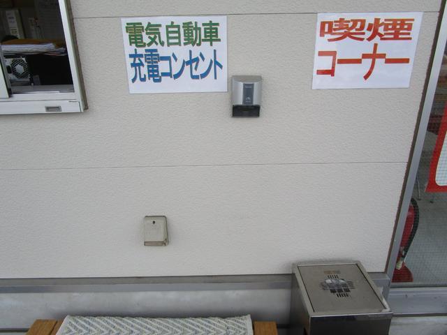 喫煙コーナーと、電気自動車の充電コンセントです。充電コンセントは、お客様駐車場にもございます。