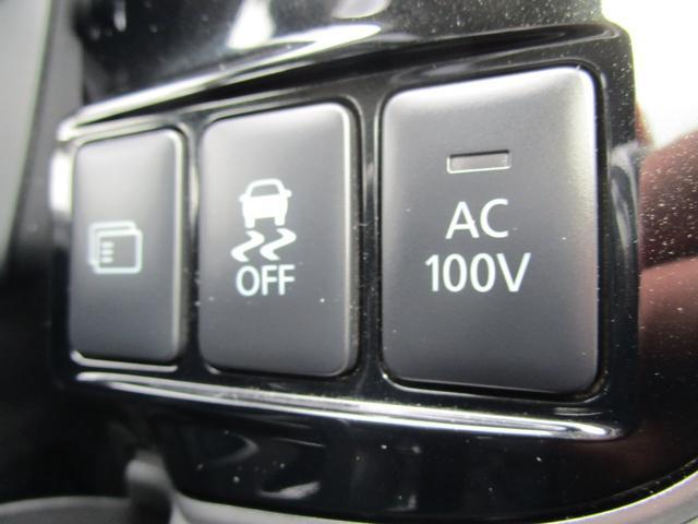 Gナビパッケージ 4WD ハイブリッド車 純正メモリーナビ バックカメラ フルセグTV e-Assist 自動(衝突軽減)ブレーキ 追従クルーズ AC100V/1500W電源 ETC HIDライト ワンオーナー ABS(61枚目)