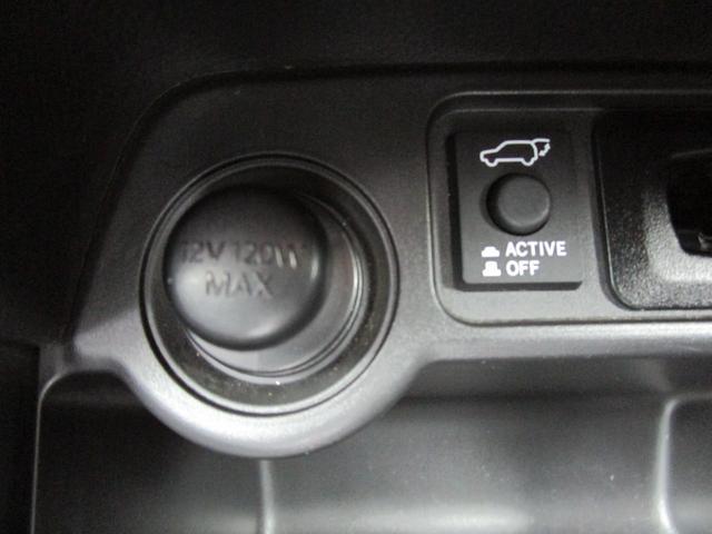 Gナビパッケージ 4WD ハイブリッド車 純正メモリーナビ バックカメラ フルセグTV e-Assist 自動(衝突軽減)ブレーキ 追従クルーズ AC100V/1500W電源 ETC HIDライト ワンオーナー ABS(64枚目)