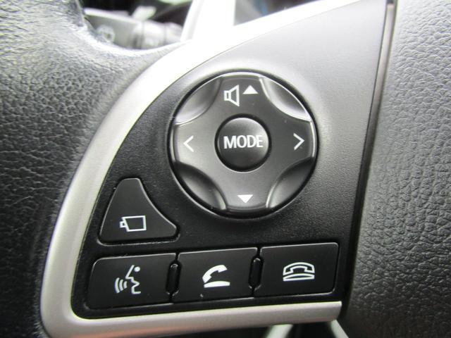 Gナビパッケージ 4WD ハイブリッド車 純正メモリーナビ バックカメラ フルセグTV e-Assist 自動(衝突軽減)ブレーキ 追従クルーズ AC100V/1500W電源 ETC HIDライト ワンオーナー ABS(68枚目)