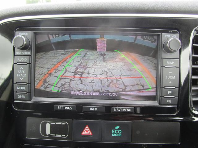 Gナビパッケージ 4WD ハイブリッド車 純正メモリーナビ バックカメラ フルセグTV e-Assist 自動(衝突軽減)ブレーキ 追従クルーズ AC100V/1500W電源 ETC HIDライト ワンオーナー ABS(70枚目)