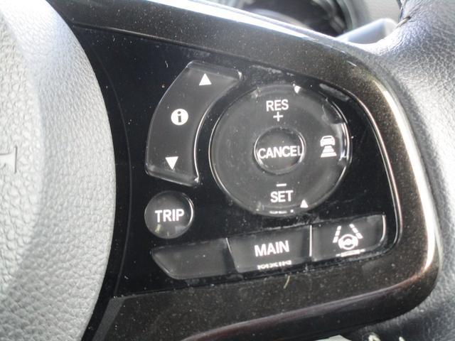 G・Lターボホンダセンシング ターボ 純正8インチインターナビ バックカメラ 衝突被害軽減ブレーキ アイドリングストップ 追従クルーズ ドラレコ ETC 両側電動スライドドア LEDヘッドライト スマートキー ワンオーナー 禁煙車(61枚目)