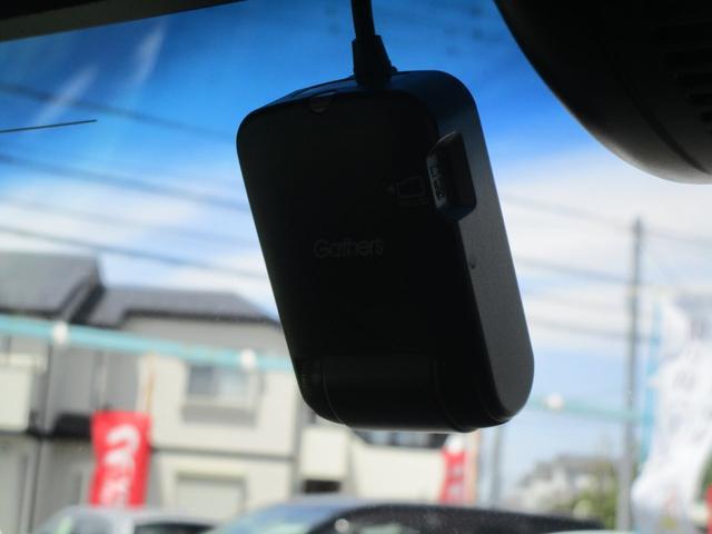 G・Lターボホンダセンシング ターボ 純正8インチインターナビ バックカメラ 衝突被害軽減ブレーキ アイドリングストップ 追従クルーズ ドラレコ ETC 両側電動スライドドア LEDヘッドライト スマートキー ワンオーナー 禁煙車(64枚目)