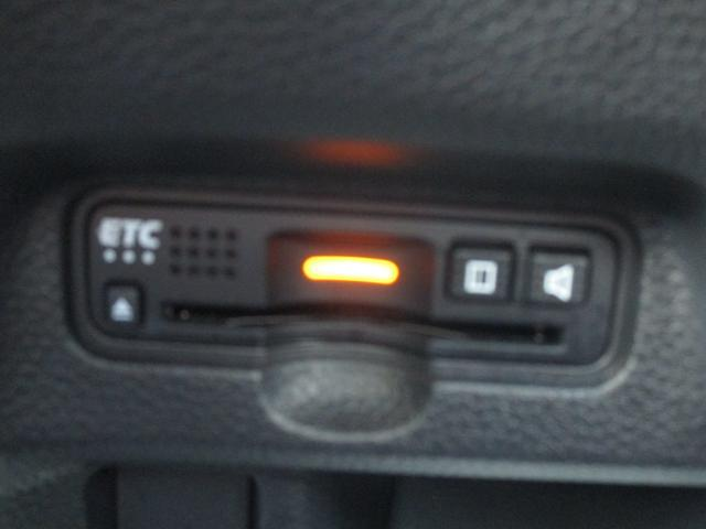 G・Lターボホンダセンシング ターボ 純正8インチインターナビ バックカメラ 衝突被害軽減ブレーキ アイドリングストップ 追従クルーズ ドラレコ ETC 両側電動スライドドア LEDヘッドライト スマートキー ワンオーナー 禁煙車(66枚目)