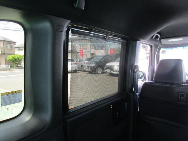 G・Lターボホンダセンシング ターボ 純正8インチインターナビ バックカメラ 衝突被害軽減ブレーキ アイドリングストップ 追従クルーズ ドラレコ ETC 両側電動スライドドア LEDヘッドライト スマートキー ワンオーナー 禁煙車(72枚目)