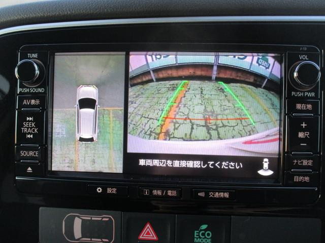 Gナビパッケージ 4WD 2000 ハイブリッド 駆動用バッテリー残存率81.2% 純正SDナビ 全周囲カメラ 電気温水式ヒーター 禁煙車 自動(衝突被害軽減)ブレーキ 誤発進抑制機能 パーキングセンサー 追従クルーズ(6枚目)