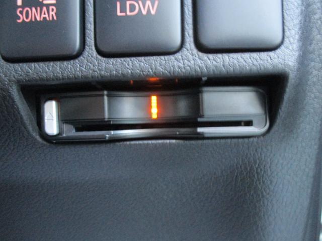 Gナビパッケージ 4WD 2000 ハイブリッド 駆動用バッテリー残存率81.2% 純正SDナビ 全周囲カメラ 電気温水式ヒーター 禁煙車 自動(衝突被害軽減)ブレーキ 誤発進抑制機能 パーキングセンサー 追従クルーズ(12枚目)