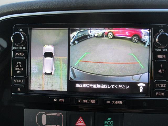 Gナビパッケージ 4WD 2000 ハイブリッド 駆動用バッテリー残存率81.2% 純正SDナビ 全周囲カメラ 電気温水式ヒーター 禁煙車 自動(衝突被害軽減)ブレーキ 誤発進抑制機能 パーキングセンサー 追従クルーズ(63枚目)
