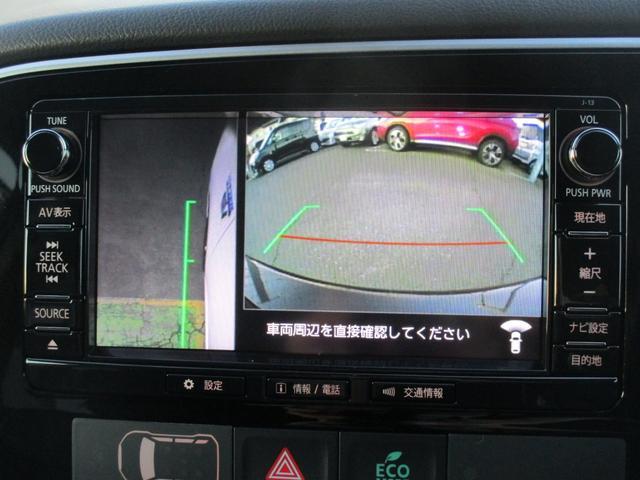 Gナビパッケージ 4WD 2000 ハイブリッド 駆動用バッテリー残存率81.2% 純正SDナビ 全周囲カメラ 電気温水式ヒーター 禁煙車 自動(衝突被害軽減)ブレーキ 誤発進抑制機能 パーキングセンサー 追従クルーズ(64枚目)