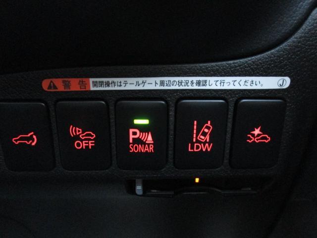 Gナビパッケージ 4WD 2000 ハイブリッド 駆動用バッテリー残存率81.2% 純正SDナビ 全周囲カメラ 電気温水式ヒーター 禁煙車 自動(衝突被害軽減)ブレーキ 誤発進抑制機能 パーキングセンサー 追従クルーズ(65枚目)