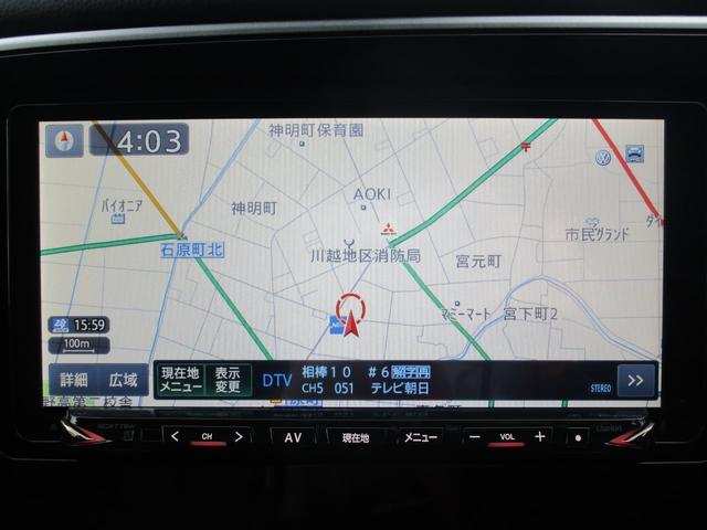 G 4WD ハイブリッド 2400CC クラリオンメモリーナビ(GCX779W) 全周囲カメラ AC100V電源 自動(衝突被害軽減)ブレーキ 誤発進抑制機能 後退時車両検知警報 ワンオーナー 禁煙車(5枚目)