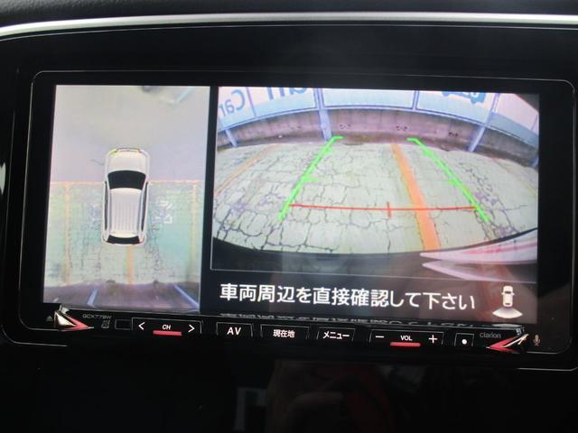 G 4WD ハイブリッド 2400CC クラリオンメモリーナビ(GCX779W) 全周囲カメラ AC100V電源 自動(衝突被害軽減)ブレーキ 誤発進抑制機能 後退時車両検知警報 ワンオーナー 禁煙車(6枚目)