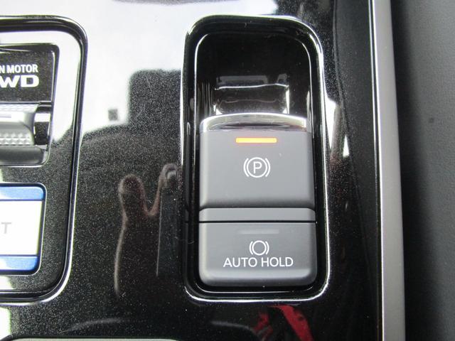 G 4WD ハイブリッド 2400CC クラリオンメモリーナビ(GCX779W) 全周囲カメラ AC100V電源 自動(衝突被害軽減)ブレーキ 誤発進抑制機能 後退時車両検知警報 ワンオーナー 禁煙車(62枚目)