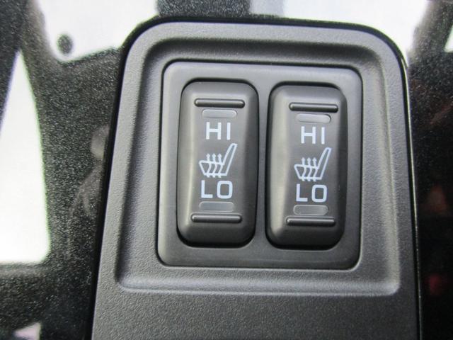 G 4WD ハイブリッド 2400CC クラリオンメモリーナビ(GCX779W) 全周囲カメラ AC100V電源 自動(衝突被害軽減)ブレーキ 誤発進抑制機能 後退時車両検知警報 ワンオーナー 禁煙車(63枚目)
